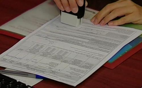 December 30-án jár le a határideje a devizahitelek rögzített árfolyamon történő végtörlesztéséhez szükséges iratok leadásának.