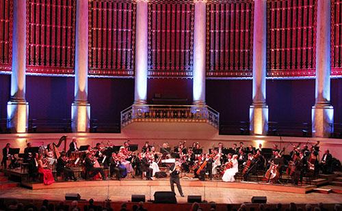 Újévi Koncert Bécsben