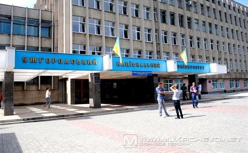 Magyar támogatással felújított kollégiumot adtak át Ungváron