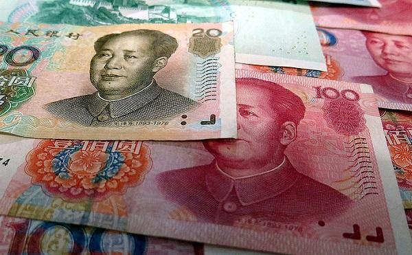 Magyar kötvény a kínai belső piacon