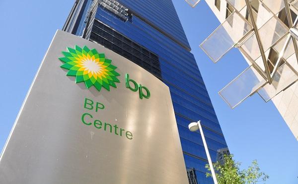 Megnyílt Szegeden a British Petrol szolgáltatóközpontja