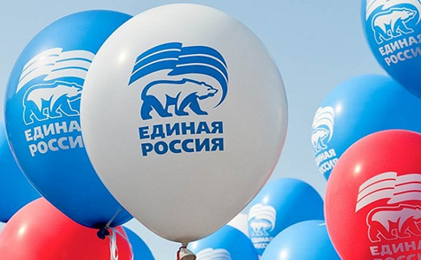 Egyöntetű győzelem az Egységes Oroszország pártjánál