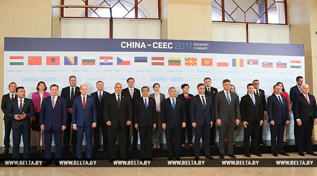 Magyarország csatlakozott a SINO-CEE Fund tőkebefektetési alaphoz