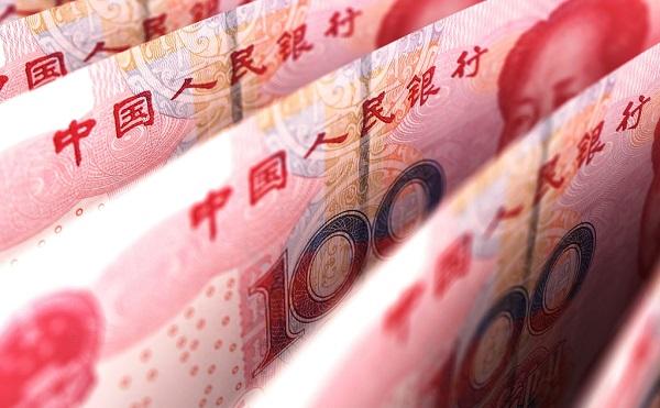Szándéknyilatkozatot írt alá az MFB és a Bank of China panda-kötvény kibocsátásáról