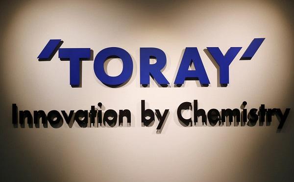 A japán Toray 127 milliárd forintos beruházást hajt végre