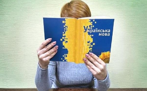 Hatályba lépett a sokat vitatott ukrán nyelvtörvény