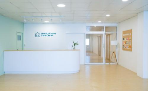 Az EMH Zrt. vette meg a LIFE Egészségcentrumot