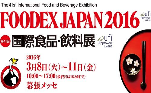 Budai Gyula részt vesz a Foodex Japan Nemzetközi Szakkiállításon