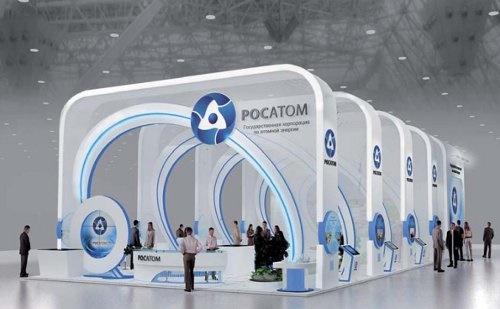 Forgalombővülést hoznak a Roszatom regionális központjai