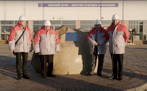 Magyar delegáció látogatott a belarusz atomerőműhöz